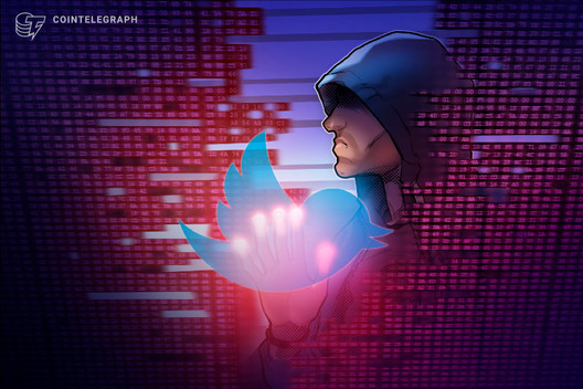 Twitter Hack Autopsy: Coinbase, Binance, BitGo May Know Hackers ID