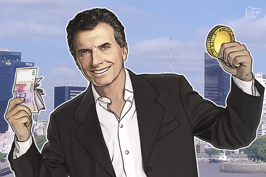Argentina's New President: Good News for Bitcoin, Bad News for Inflation