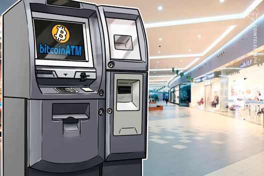 New York Financial Regulators Grant BitLicense to Bitcoin ATM Operator