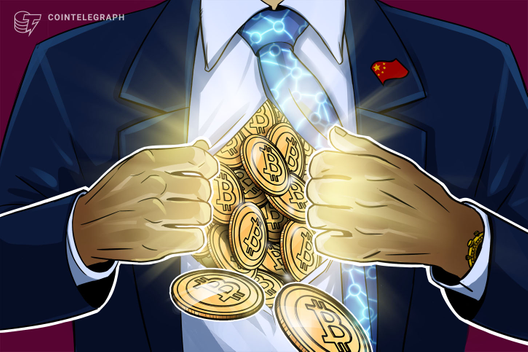 Chinese Authorities Confiscate Nearly 7,000 Crypto Mining Machines
