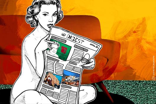APRIL 28 DIGEST: Silk Road Judge Denies Retrial and Richard Branson Will Host Bitcoin Summit on Private Island