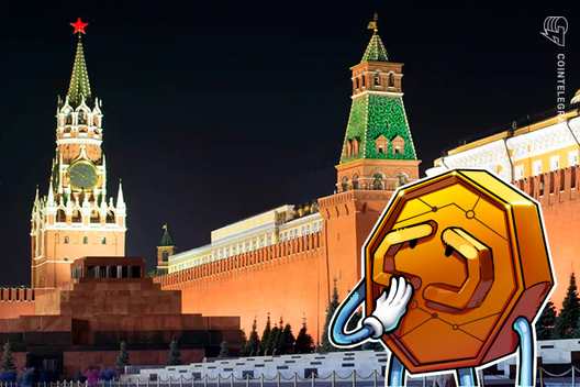 Russian Prime Minister: As Cryptocurrencies Lose Popularity, Regulation Isn't a Priority