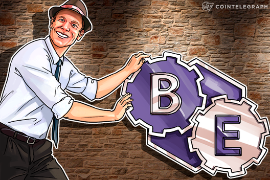 Emer Group Launches Its Own Blockchain Development Platform