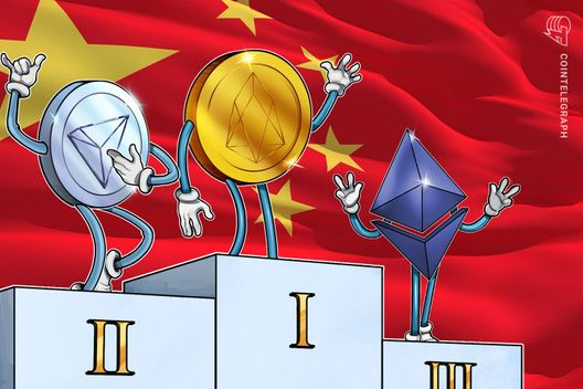 China's 11th Crypto Rankings: EOS First, TRON Second, Ethereum Third, Bitcoin Fifteenth