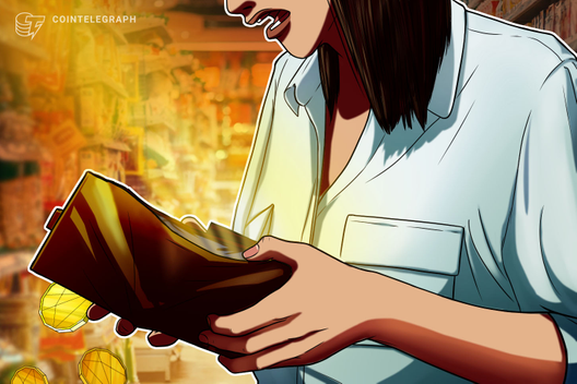 $6.4M Worth of FSN Tokens Stolen From Fusion Network's Swap Wallet