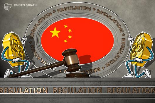 Chinese Regulators Worry About Crypto Resurgence, Issue New Warning