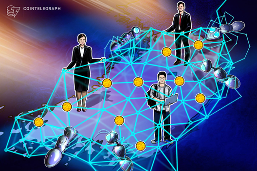 Largest South Korean Telecom Company Issues Blockchain-Based Local Currency in B