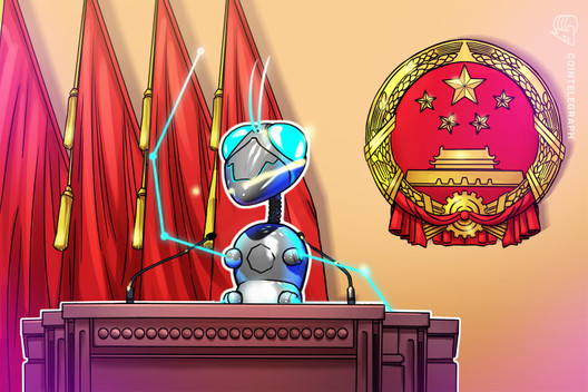 Chinese Courts Use Blockchain for Property E-Sealing