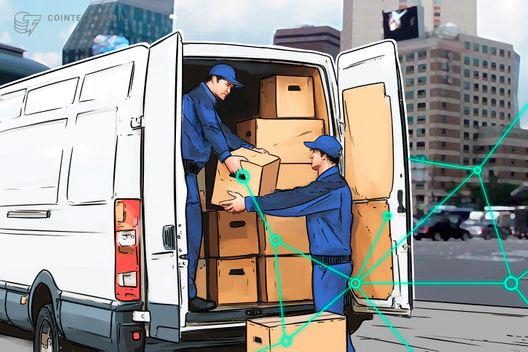 'Not High-Performance': Tradeshift CEO Prudent on Blockchain Supply Chain Potential