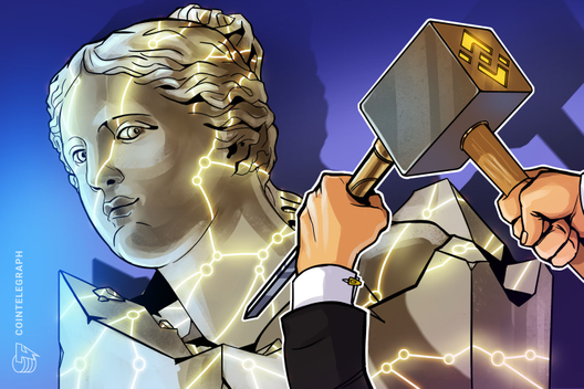 Binance Venus Aims to Outshine Libra and Chinese National Crypto? - CryptoUnify Advanced Cryptocurrencies Platform