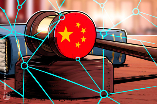 Court in China Implementing Blockchain for Court Reform