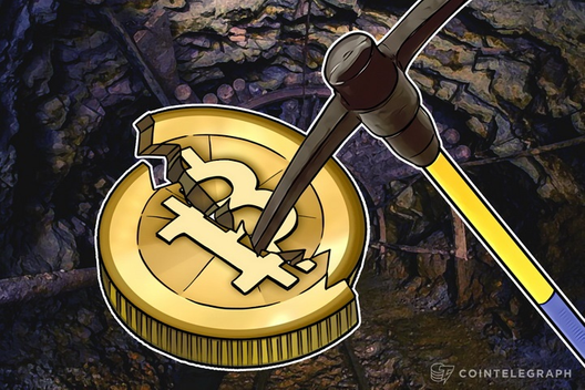 Bitcoin Mining Company Admits Halving Will Affect Miners Payout From Monday