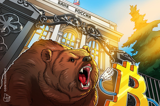 Russia's Central Bank Keeps Insisting That Crypto Is 'Criminal'