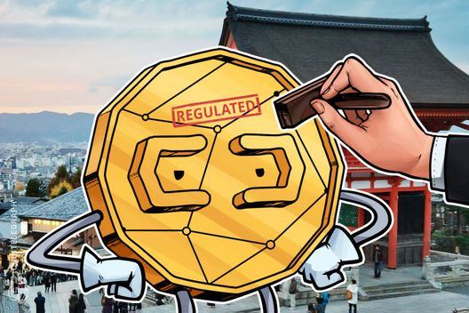 Japan: Self-Regulatory Crypto Exchange Association Considers Margin Trade Limits to Stem Losses