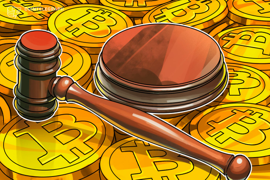 Fortress Investment Group Renews Bid to Buy Mt. Gox Creditors' Claims