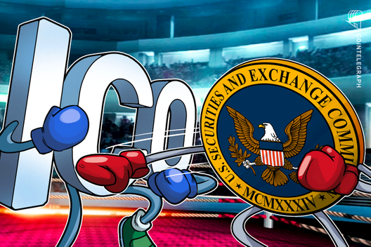 ICO Rating Settles With SEC Over Alleged Anti-Touting Violations