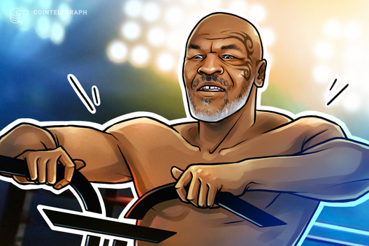 Mike Tyson Vs. Fight to Fame: Is the Former Champion Involved In Crypto? - CryptoUnify Advanced Cryptocurrencies Platform