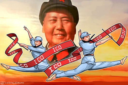 Chinese ICO Ban May End After Oct. 18 with Communist Congress Elections