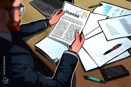 Fidelity Digital Asset Services Now Authorized to Operate Crypto Custody Platfor