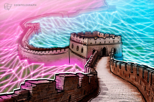 BSN 'Split' Can Stimulate China's Blockchain Sector Toward Global Reach