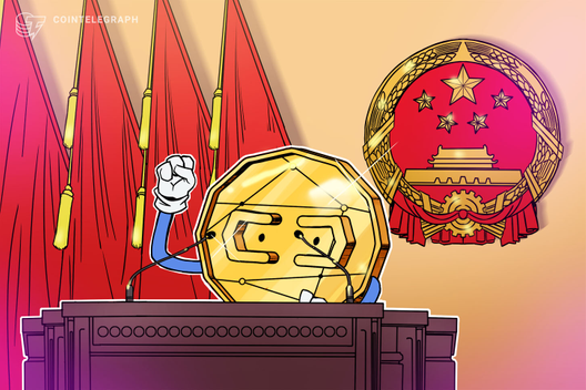 China Digital Currency Launch 'Definitely' in 6-12 Months — Investor