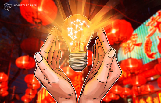 Beijing Plans to Foster DLT Unicorns Through New Blockchain Investment Plan