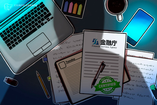 Japan's Financial Watchdog Certifies Two Cryptocurrency Regulatory Organizations