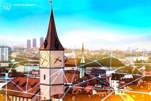 Swiss Firm Poised to Launch Compliant IPO on Ethereum Blockchain