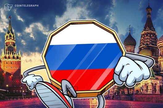 Moscow Gov't to Launch Blockchain-Enabled IT Innovation Cluster by Summer 2019