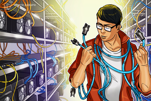 Crypto Mining Giant Bitmain Confirms Problems With Antminer S17 Units