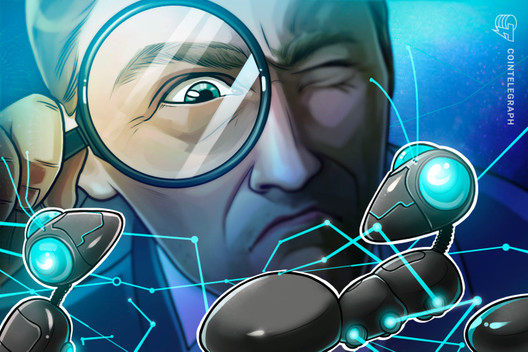 Pomp: Goldman Sachs' Interest In Blockchain Shows Innovation Out of Necessity