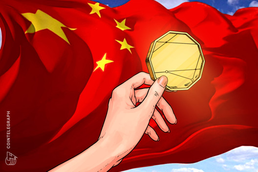No one can refuse China's digital currency, says central bank exec