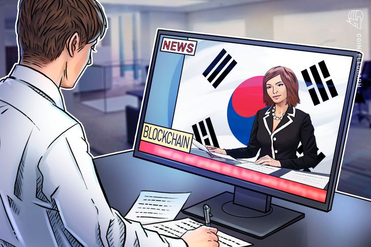 Korean Internet Agency to Develop Blockchain Platform With Housing Finance Corporation