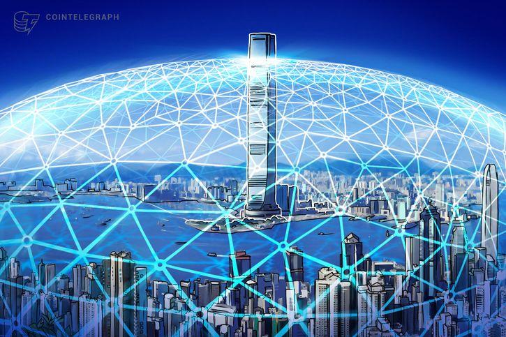 Blockchain News,Hong Kong,ICO