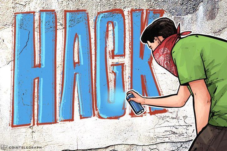Binance Vs. McAfee: Hack Rumors Controversy