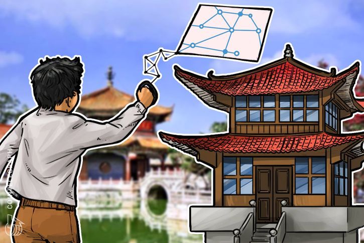 E-Commerce Giant JD.com to Issue Blockchain Asset-Backed Securities
