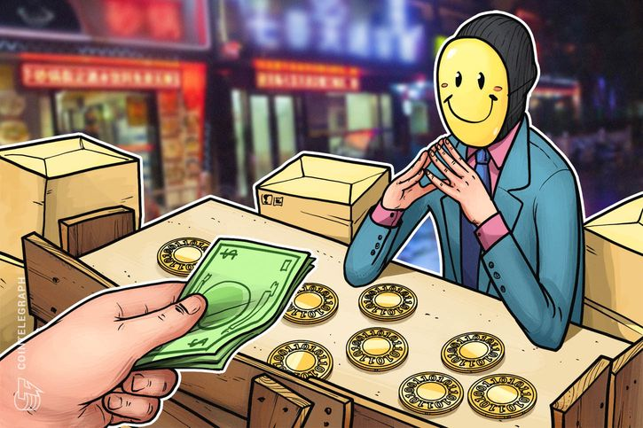 Bitcoin Scams,China,Government,Cryptocurrencies,Crimes