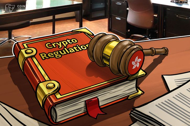 Bitcoin Regulation,Hong Kong,Security,Cryptocurrencies