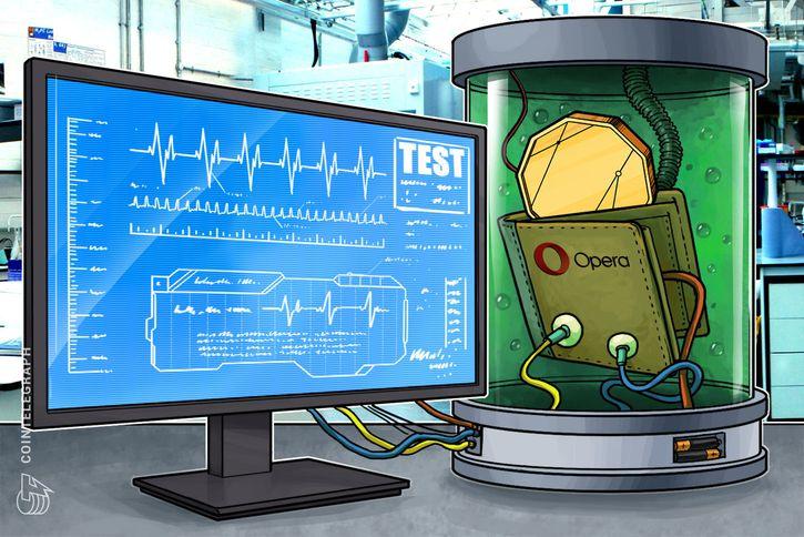 Blockchain News,Cryptocurrencies,Mining,wallet,Ethereum News,Opera