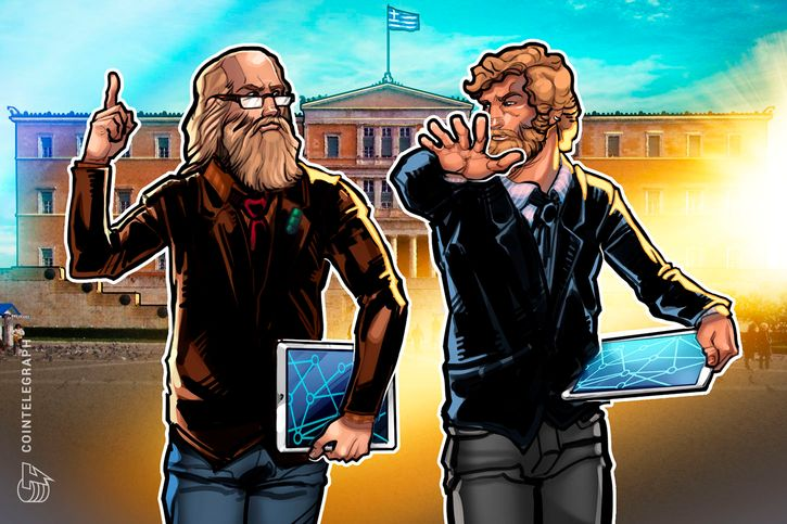 Blockchain News,Greece,Cryptocurrencies,EU,Government