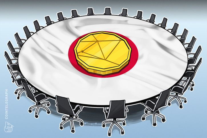Altcoin News,Japan,NEM,Coincheck,Cryptocurrency Exchange,Cryptocurrencies,Monero