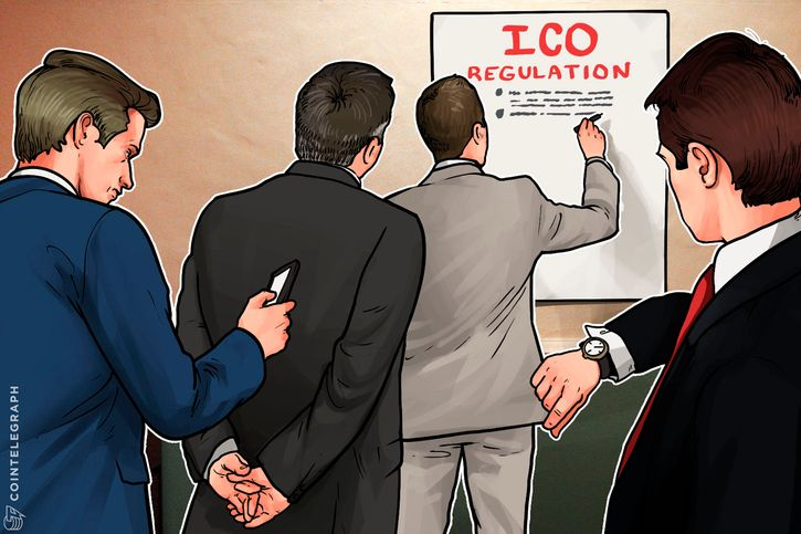 US: SEC Official Says ICO Regulation...
