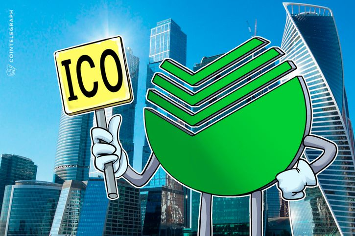 Russian Central Bank to Pilot First Official ICO