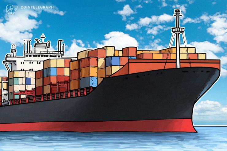 ウェザーニュース、海運業界のCO2排出削減量評価にブロックチェーン活用へ【ニュース】