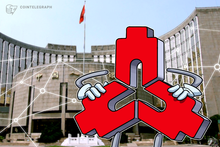 Huawei Signs Deal With Digital Currency Research Unit of China's Central Bank