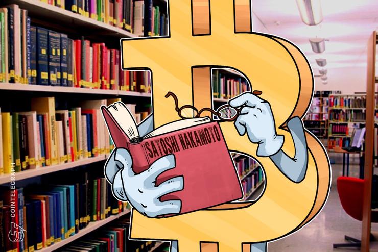 ビットコイン、11歳の誕生日を迎える 今年も仮想通貨「冬の時代」が来てしまうのか…?【ニュース】