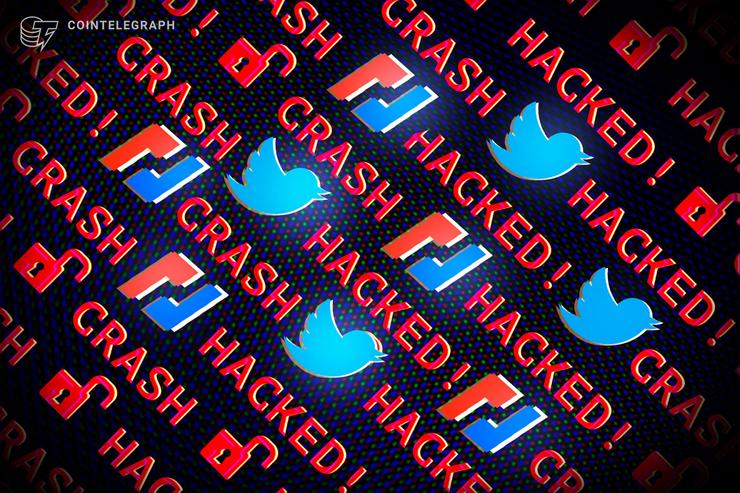 仮想通貨取引所ビットメックス、今度はツイッターがハッキングされる【ニュース】