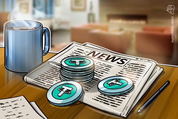 仮想通貨テザーが支払い手段として普及 ビットコインやイーサと肩を並べる存在に【ニュース】