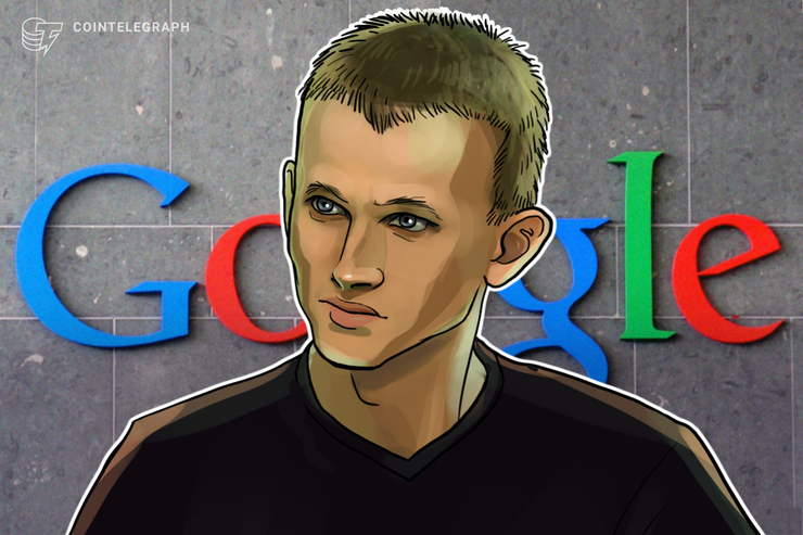 Google's Quantum Computer Still Far From Useful, Says Vitalik Buterin