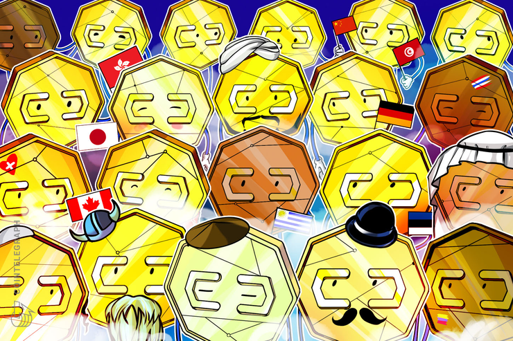 Bitcoin Price: Which Countries Have the Biggest Premiums?